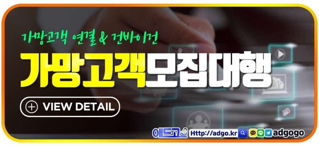 온라인마케팅백링크