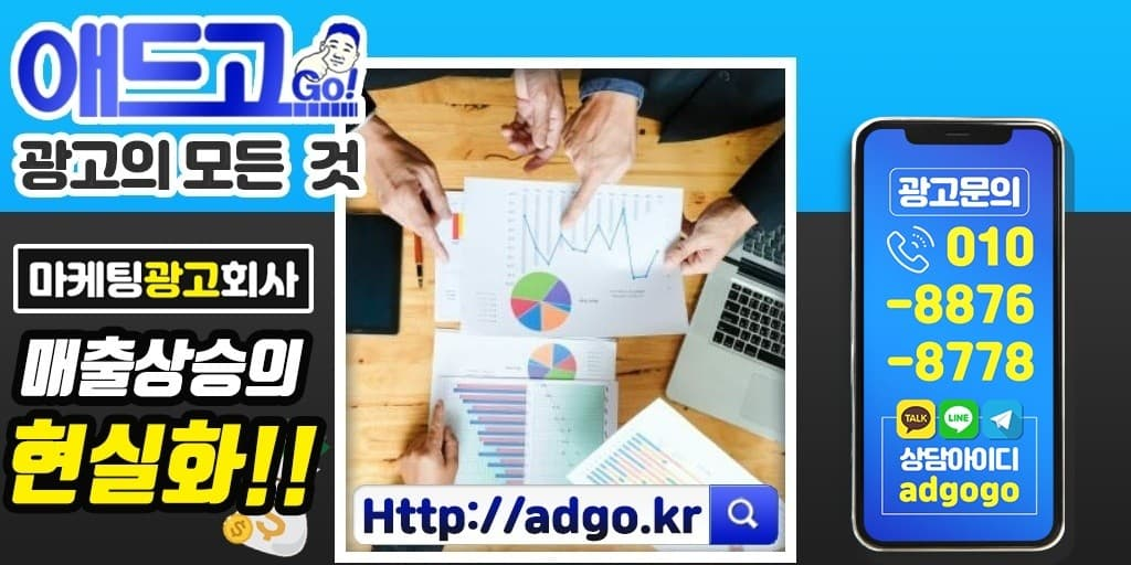온라인마케팅바이럴마케팅